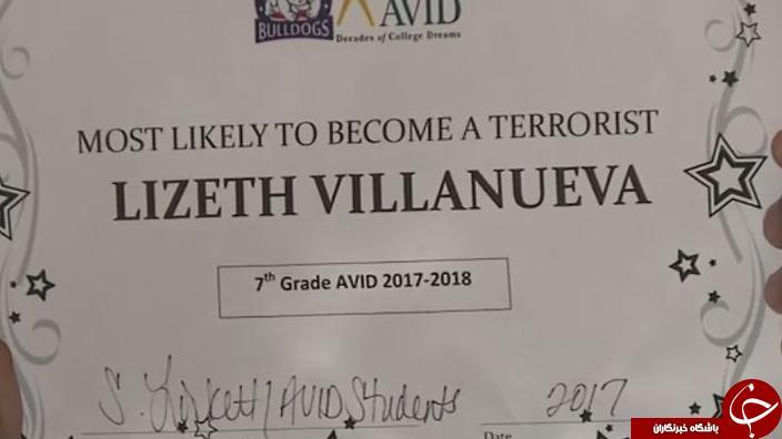 شوخی بیمعنی و توهینآمیز مسئولان یک مدرسه در آمریکا با یک دانشآموز دختر+ تصاویر