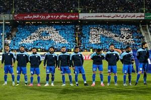 فیلم و نتیجه بازی استقلال و العین امارات 8 خرداد 96 | پخش زنده و آنلاین
