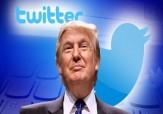 باشگاه خبرنگاران -استخدام تیم حقوقی برای نظارت بر توییتهای ترامپ