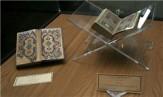 باشگاه خبرنگاران -نمایش بخشی از آثار کمتر دیده شده موزه ملی قرآن کریم در ایام ماه مبارک رمضان