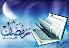 باشگاه خبرنگاران - اوقات شرعی  شهرهای استان سیستان وبلوچستان در ماه مبارک رمضان