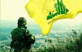 باشگاه خبرنگاران -حزبالله: آلسعود وهابی و شرکای آمریکایی و اسرائیلی آن حامیان تروریسم هستند نه ایران