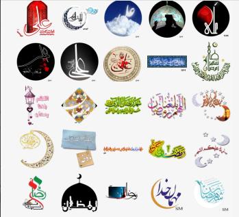 استيكر تلگرام ماه رمضان