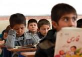 باشگاه خبرنگاران -تعیین وضعیت ثبتنام دانشآموزان اتباع جدید در مدارس تا پایان امتحانات