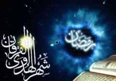 باشگاه خبرنگاران - اوقات شرعی شهرهای استان خراسان شمالی در ماه مبارک رمضان