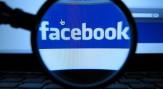 باشگاه خبرنگاران -تنها کسی که در فیسبوک نمیتوانید بلاک کنید!