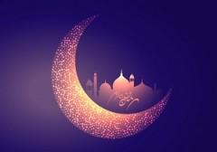 باشگاه خبرنگاران - دعای روز دوم ماه مبارک رمضان +صوت