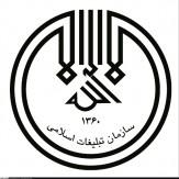 باشگاه خبرنگاران -اعزام 30 روحانی مبلغ علوم دینی به آبدانان