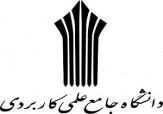 باشگاه خبرنگاران -قطع همکاری با ۳۰ مرکز دانشگاه جامع علمی کاربردی در آیندهای نزدیک