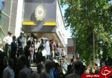 باشگاه خبرنگاران - بلاتکلیفی سپرده گذاران موسسه اعتباری توسعه (آرمان/فردوسی/وحدت)پس از یک هفته/ تجمع مردم برای خارج کردن سپردهها+تصاویر