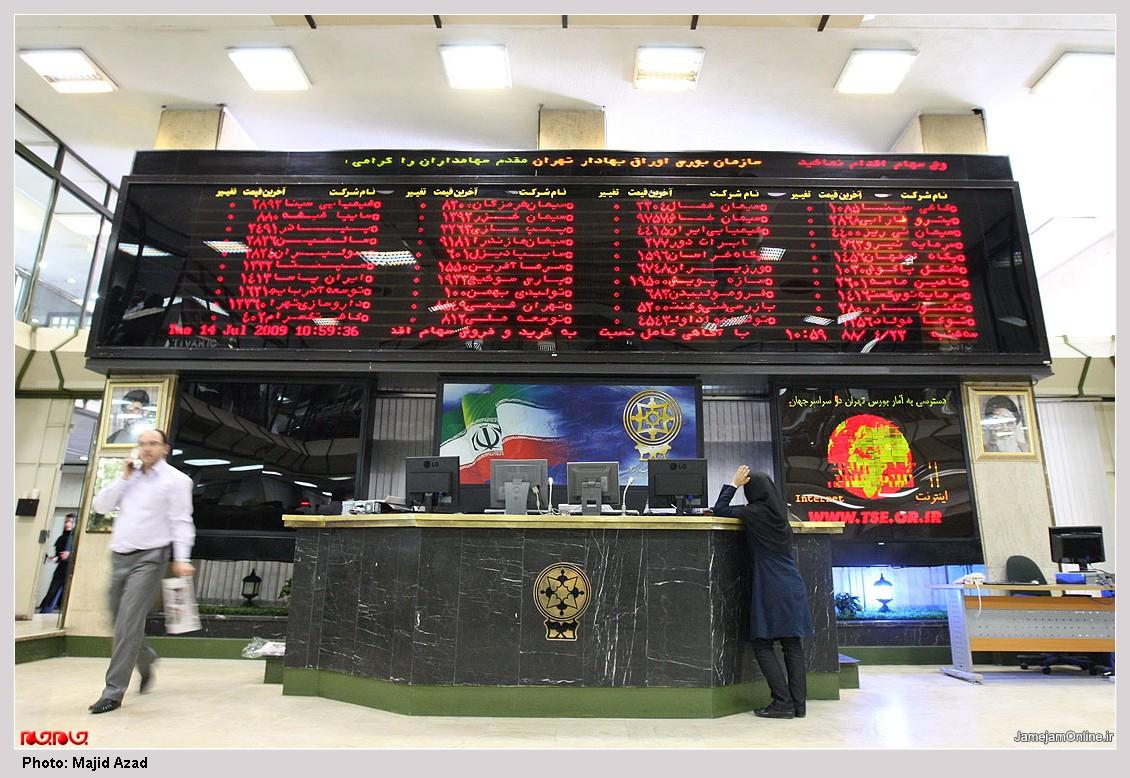 تکانههای قیمتی سهام تابع نوسانات قیمتهای جهانی است