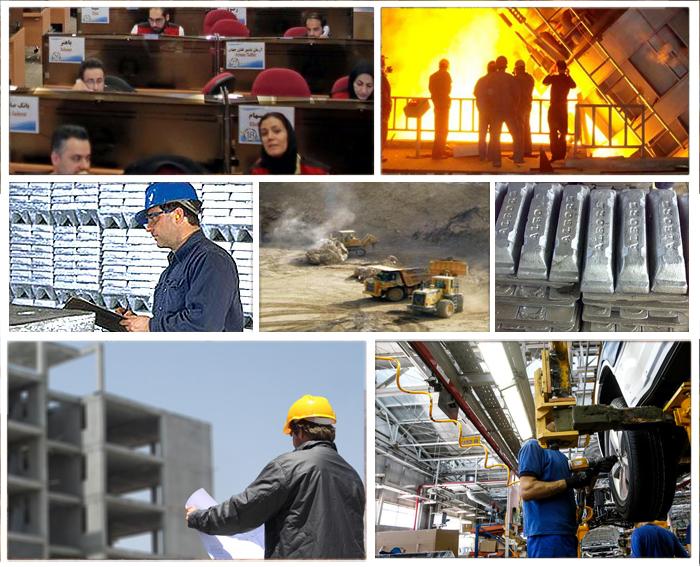 باشگاه خبرنگاران -عرضه انواع محصولات صنعتی و معدنی