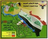 باشگاه خبرنگاران -شمارش معکوس پلیس فدرال عراق برای آزادسازی موصل/ تراژدی روستای «کوجو» تکرار نخواهد شد