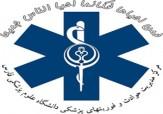 باشگاه خبرنگاران - نجات جان بیمار با احیای قلبی - تنفسی