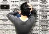 باشگاه خبرنگاران - دیگر جوینده یابنده نیست + فیلم