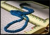 باشگاه خبرنگاران -راه اندازی مراکز قرآنی در مساجد ومناطق محروم