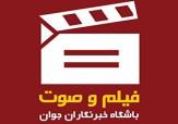 باشگاه خبرنگاران - از لحظه مصدومیت بدلکار پایتخت ۵ و فیلمی خندهدار از یک شبکه سلطنت طلب تا خطر شیوع خانوادههای تک نفره + فیلم