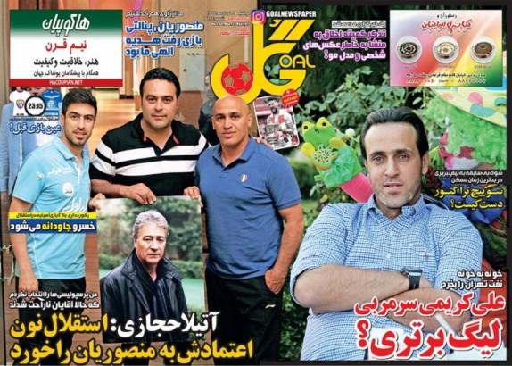 باشگاه خبرنگاران -کلید صعود در چنگال رحمتی/طارمی در قطر خطرناک است/سوییچ تراکتور دست کیست؟
