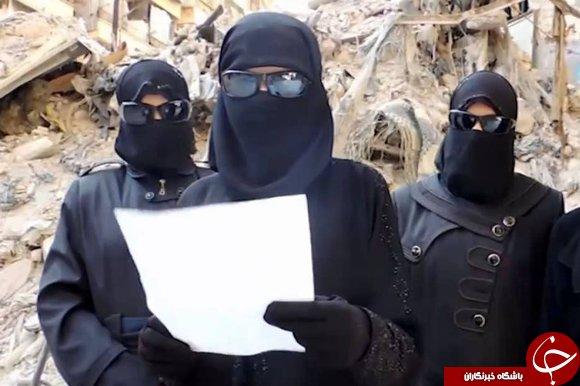 زنان زالو صفت داعشی آخرین امید این گروه تروریستی