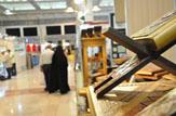 باشگاه خبرنگاران -گشایش نمایشگاه ویژه قرآنی در ساری