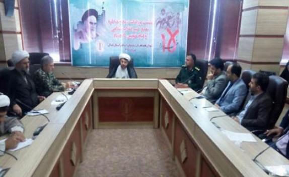 باشگاه خبرنگاران -اجرای 99 ویژه برنامه ارتحال امام خمینی (ره) در گیلان