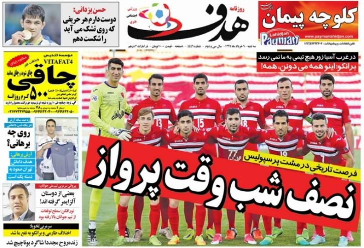 باشگاه خبرنگاران -روزنامه هدف - 9 خرداد
