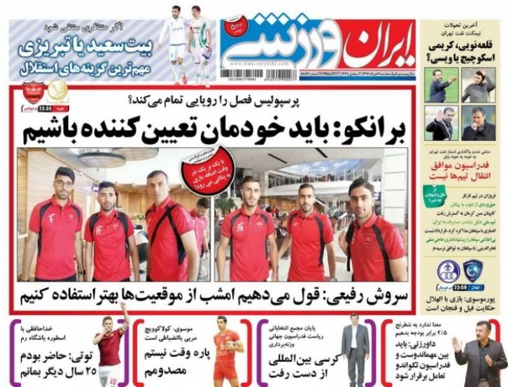 باشگاه خبرنگاران -ایران ورزشی - 9 خرداد