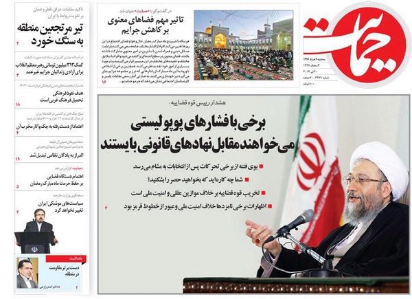 از تانک مرکزی تا سرنوشت نامعلوم 11 هزار پزشک ایرانی