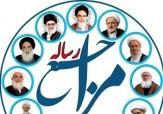 باشگاه خبرنگاران - حکم غرغره کردن آب برای روزهداران