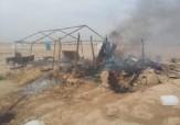 باشگاه خبرنگاران - انفجار در سیاه چادر عشایری
