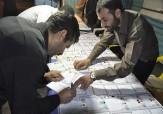 باشگاه خبرنگاران - افزایش 3 برابری ثبت نام حامیان و خیران طرح محسنین در اردبیل