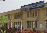 باشگاه خبرنگاران - تحصیل 9 هزار دانشجوی فعال در دانشگاه های پیام نور استان اردبیل