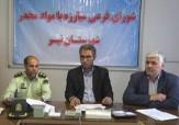 باشگاه خبرنگاران - فعالیت 19 تیم اجتماع محور جهت پیشگیری از اعتیاد در شهرستان نیر