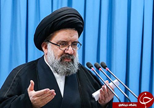 سرخط پربازدیدترین های خبرهای فارس