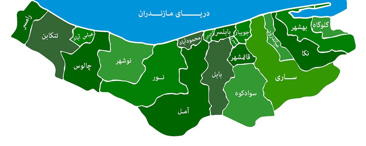 آدرس تمام باشگاه های ورزشی زنانه در شهر همدان نقشه مازندران - مازینه