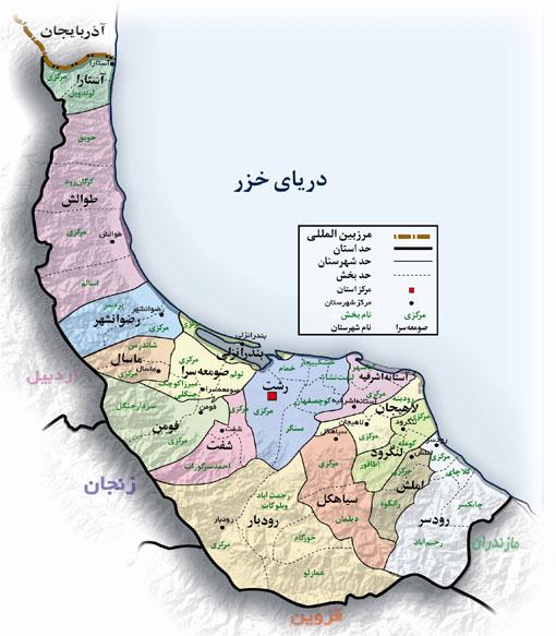 جغرافیای ایران 7