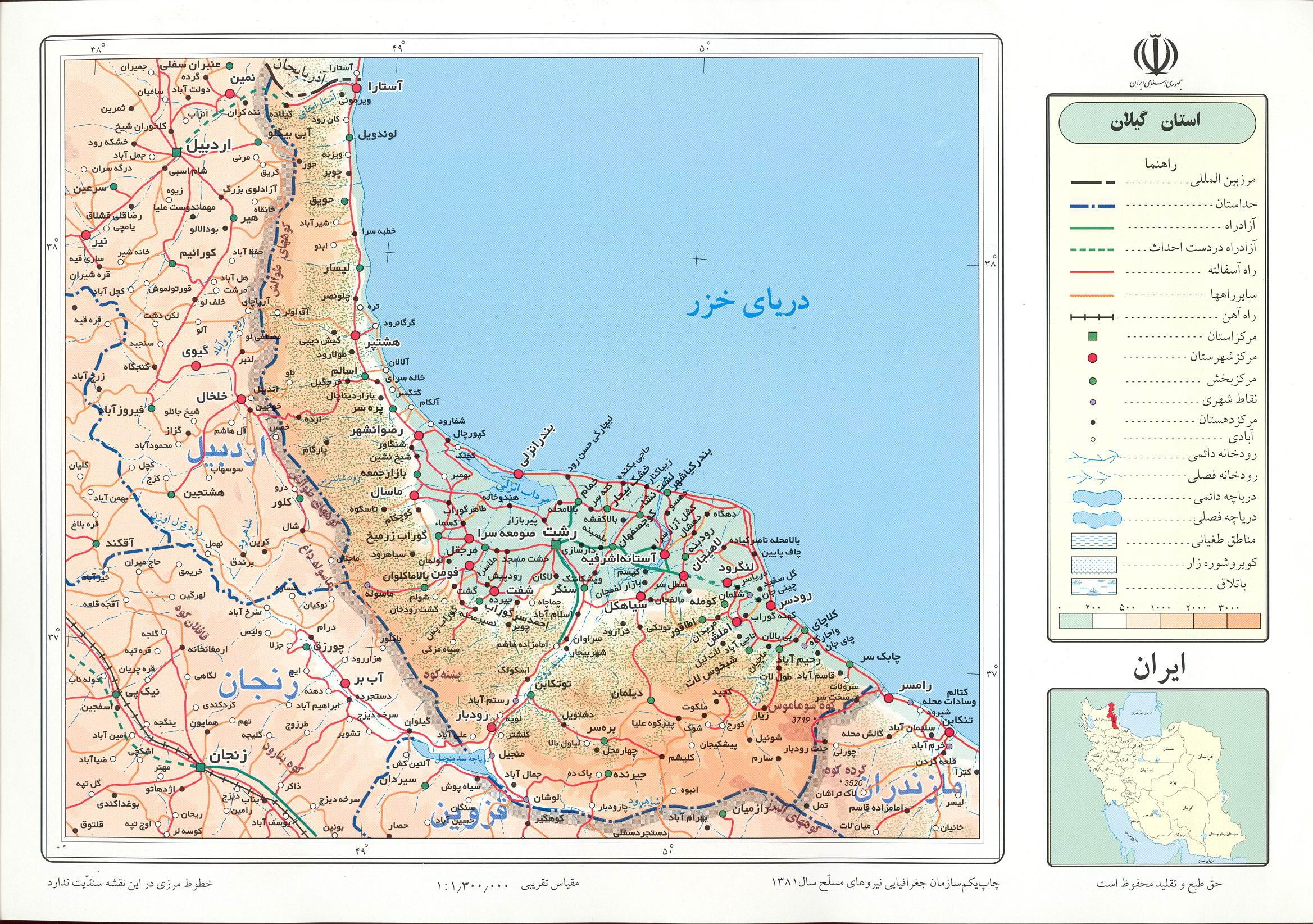 نقشه لاهیجان با جزئیات