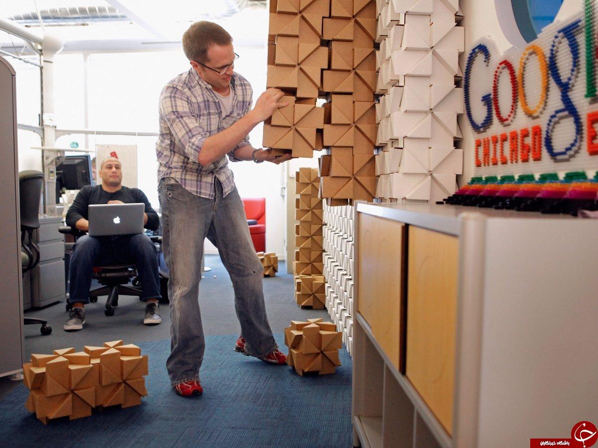 دفتر گوگل