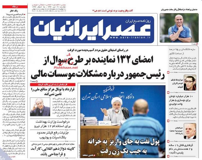 از بیماری نادر کیمیا علیزاده تا بازداشت مجدد بقایی