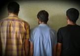 باشگاه خبرنگاران -دستگیری سه آدم ربا در شهریار
