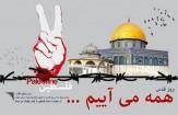 باشگاه خبرنگاران - اعلام حضور  اقشار مختلف مردم استان مرکزی در راهپیمایی روز جهانی قدس