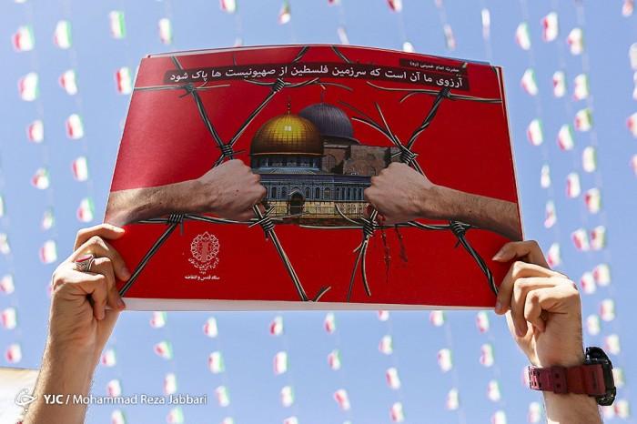 راهپیمایی روز جهانی قدس  - قم