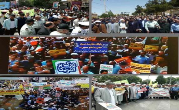باشگاه خبرنگاران - متن قطعنامه پایانی راهپیمایی روز جهانی قدس دربجنورد