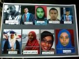 باشگاه خبرنگاران -مهریههای متنوع داعش برای عروسهای سودانیاش!