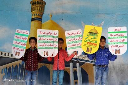 باشگاه خبرنگاران -راهپیمایی روز جهانی قدس - شیراز