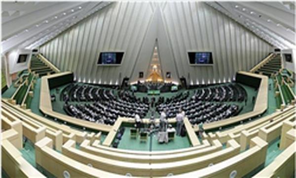 لایحه موافقتنامه انتقال محکومین بین ایران و قزاقستان به مجمع تشخیص مصلحت ارجاع شد