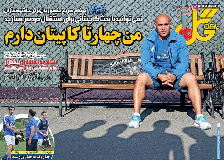 پیغام به طارمی: بیا که پوستت کنده است/جباروف به جباری رسید/نفت از سوپرجام کنار می کشد؟