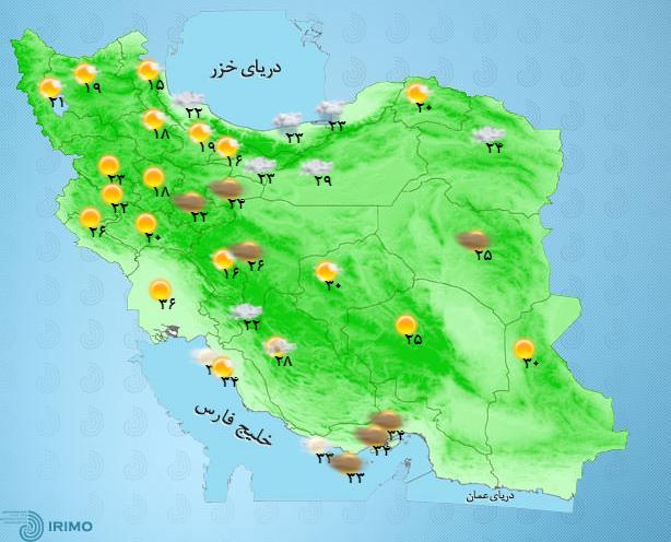 آب و هوای 21 تیر ماه/ رگبار باران و وزش باد در تهران و برخی نقاط دیگر