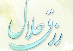 دعای افزایش رزق و روزی افزایش رزق و روزی دعای افزایش رزق و روزی 6485539 361