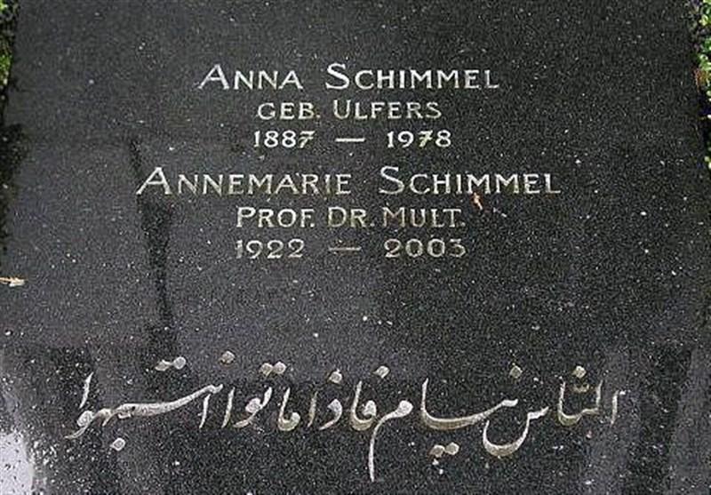 حدیث امام علی(ع) روی سنگ قبر اندیشمند زن آلمانی+عکس
